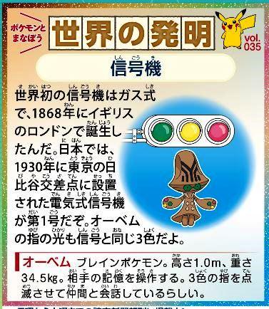 f:id:akaibara:20210130214715j:plain