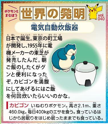 f:id:akaibara:20210205171952j:plain