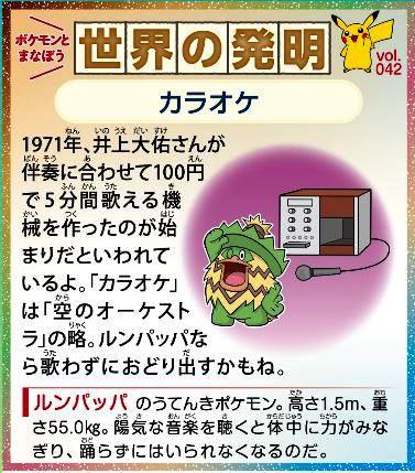 f:id:akaibara:20210208165710j:plain