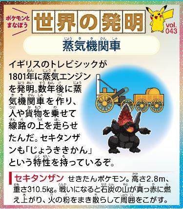 f:id:akaibara:20210209173608j:plain
