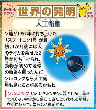 f:id:akaibara:20210212172932j:plain
