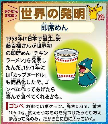 f:id:akaibara:20210213161208j:plain