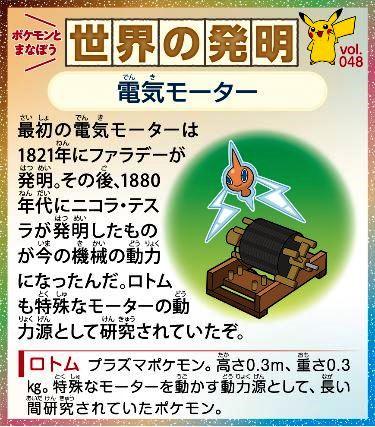 f:id:akaibara:20210216213435j:plain