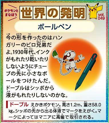 f:id:akaibara:20210217183012j:plain