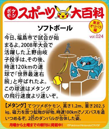 f:id:akaibara:20210721224144j:plain