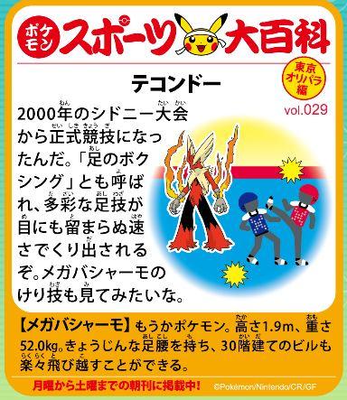 f:id:akaibara:20210727212106j:plain