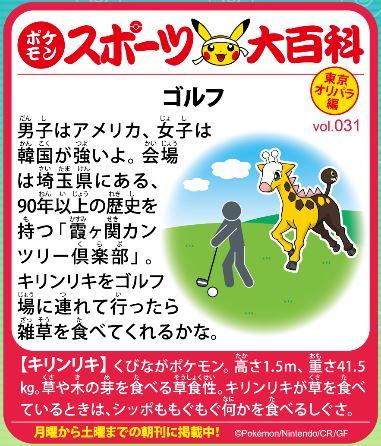 f:id:akaibara:20210729211610j:plain