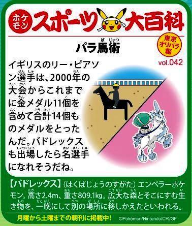 f:id:akaibara:20210811204016j:plain