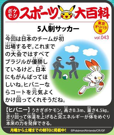 f:id:akaibara:20210812121859j:plain