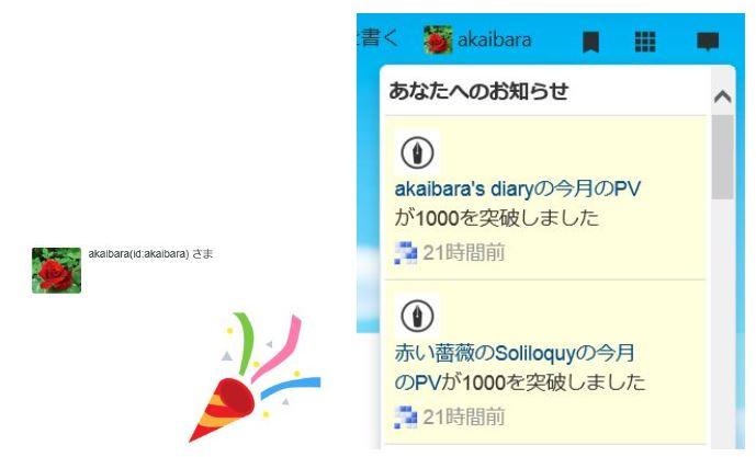 f:id:akaibara:20210815163246j:plain
