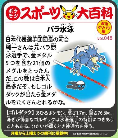 f:id:akaibara:20210819155921j:plain