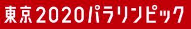 f:id:akaibara:20210824170258j:plain