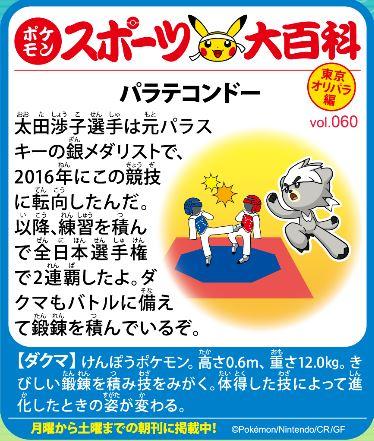 f:id:akaibara:20210902212201j:plain