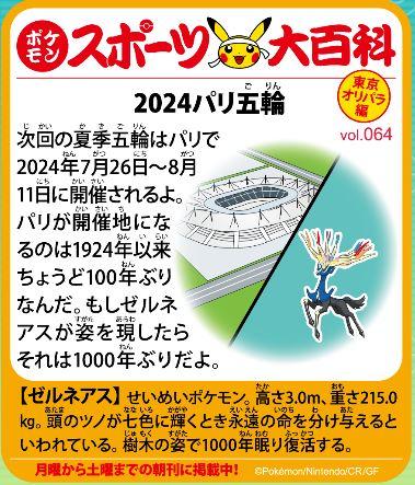 f:id:akaibara:20210907204817j:plain