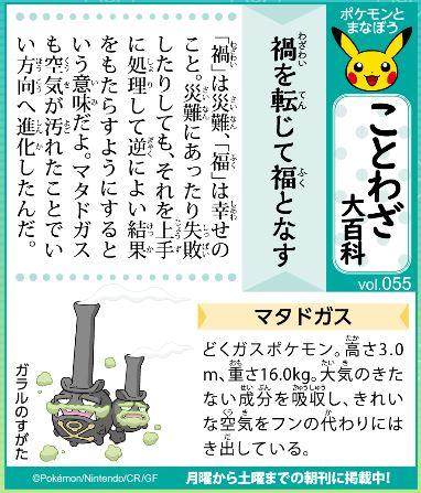 f:id:akaibara:20210921200036j:plain