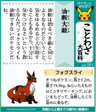 f:id:akaibara:20210928213441j:plain