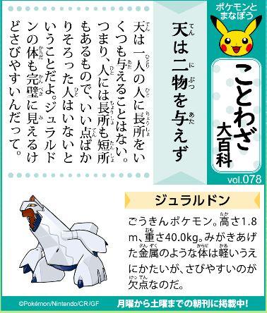 f:id:akaibara:20211019174800j:plain