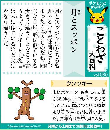 f:id:akaibara:20211021164411j:plain