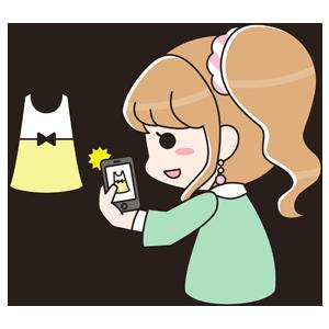 f:id:akaibara11:20210625005844p:plain