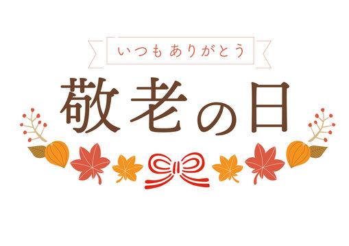 f:id:akaibara11:20210920045023j:plain