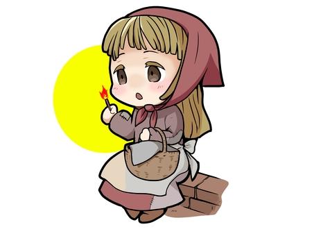 f:id:akaibara11:20210922030806j:plain