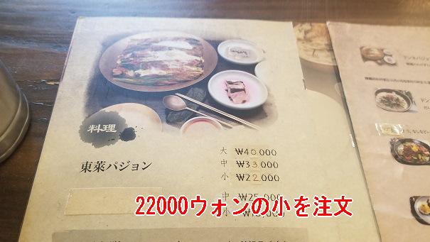 f:id:akaigoro:20200715213256j:plain