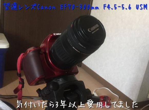f:id:akairen:20161102103511p:plain