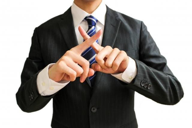 今の仕事をやめるのは不安? そのなんとなく抱いている不安のほとんどは間違い