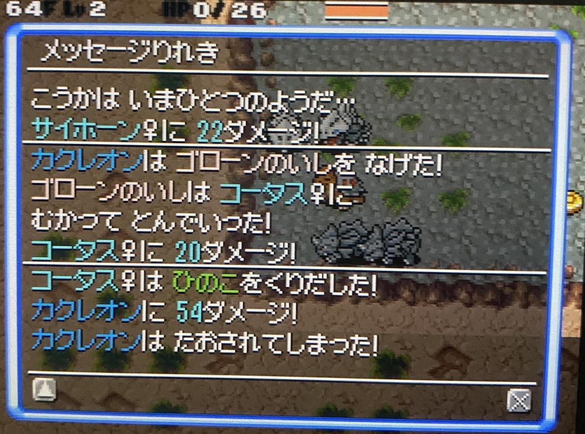 f:id:akairo_83:20210509063142j:plain