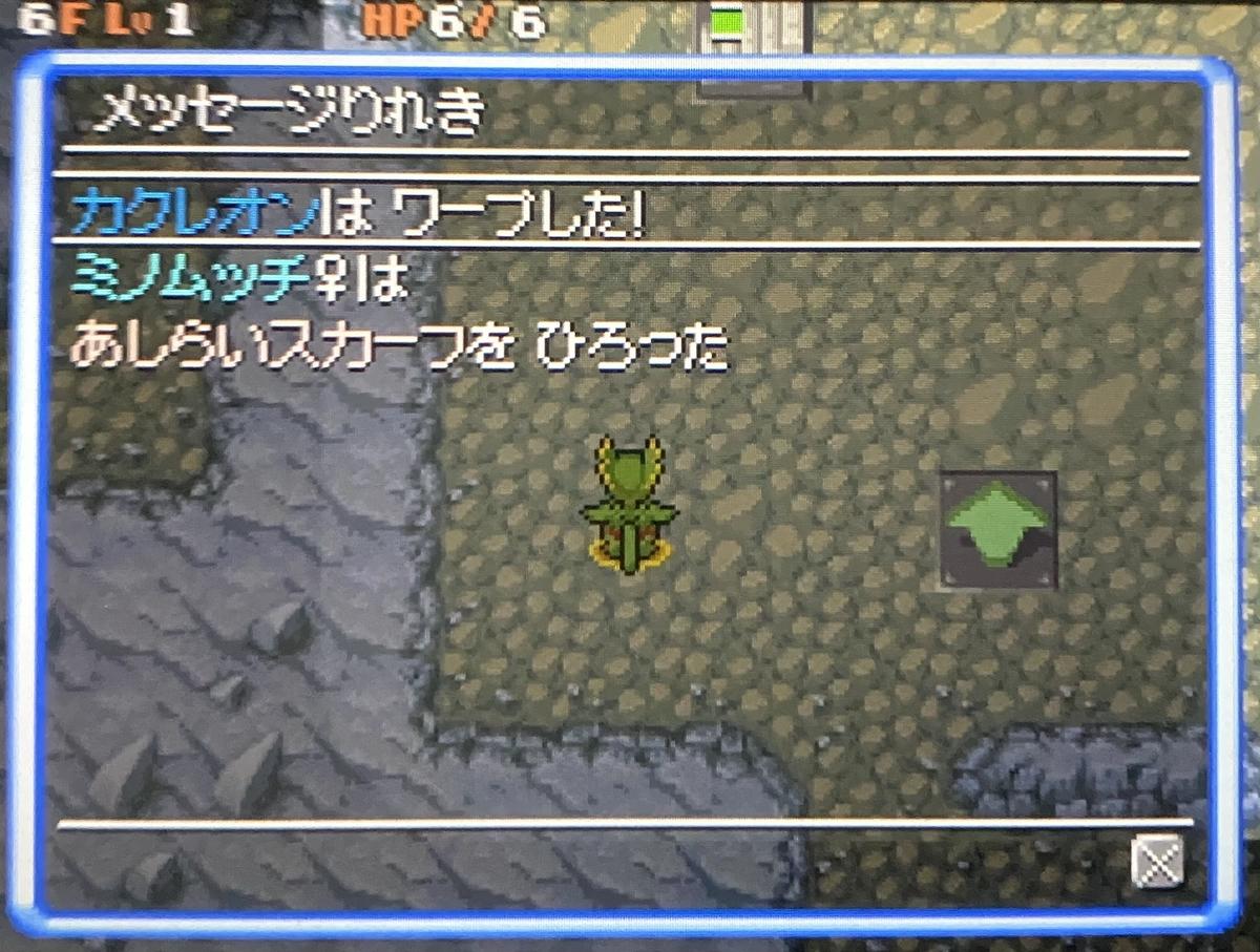 f:id:akairo_83:20210509064356j:plain