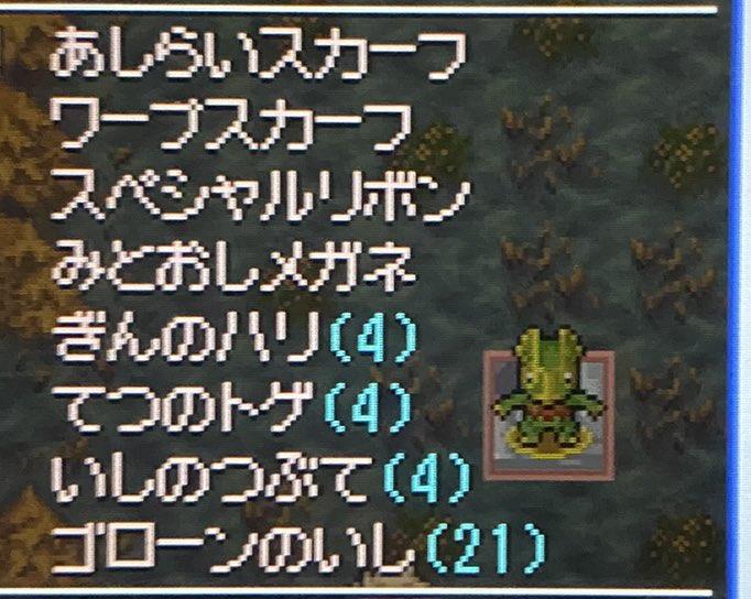 f:id:akairo_83:20210515205237j:plain