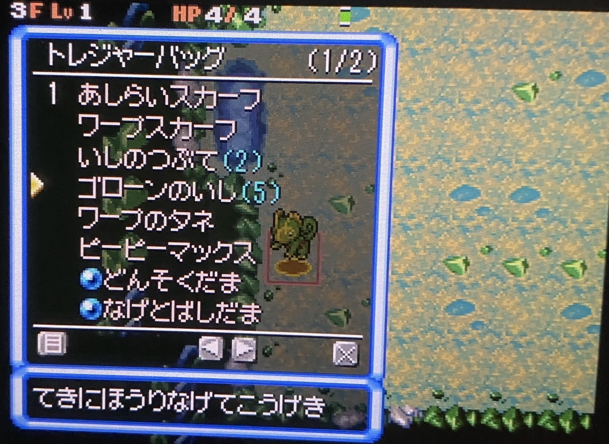 f:id:akairo_83:20210515205321j:plain
