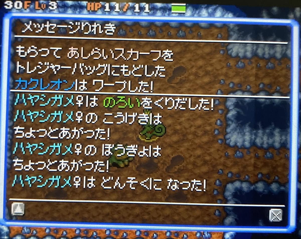f:id:akairo_83:20210515210101j:plain