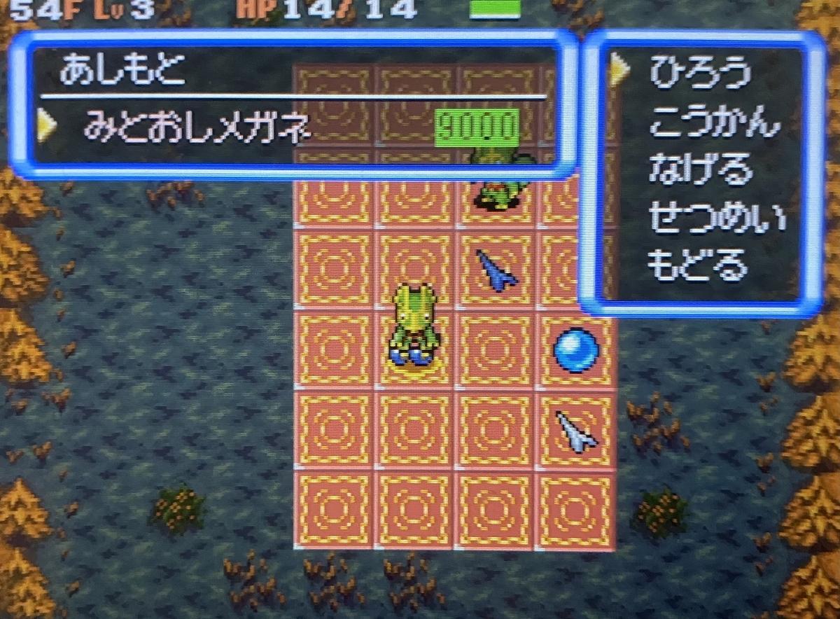 f:id:akairo_83:20210515210608j:plain