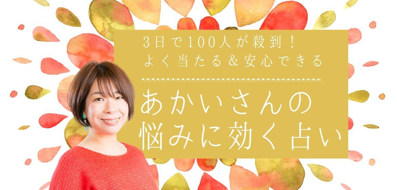f:id:akaisan888:20200602164453j:plain
