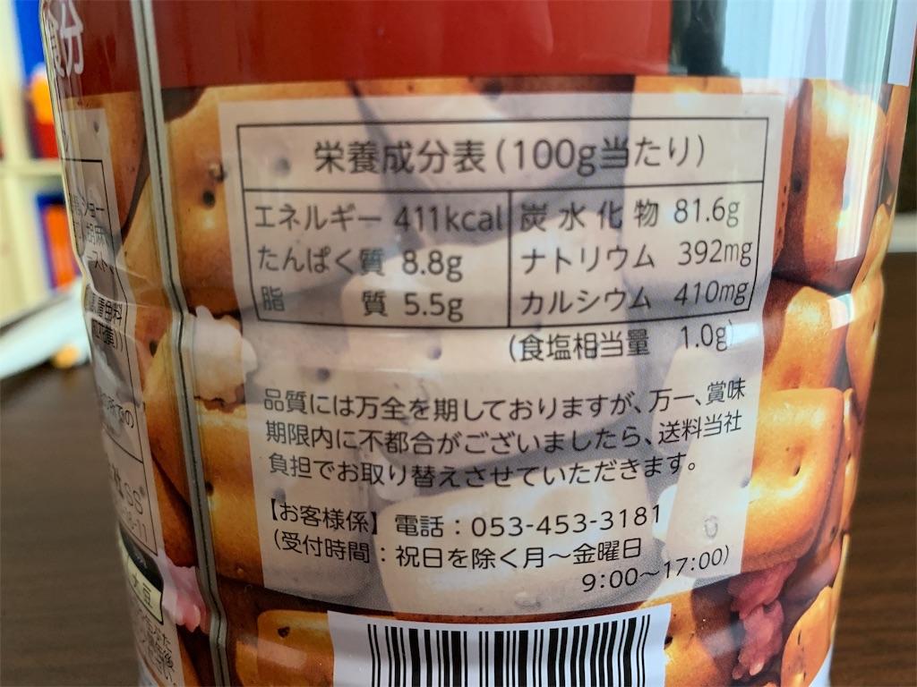 f:id:akaisiyosihito:20190606122943j:image