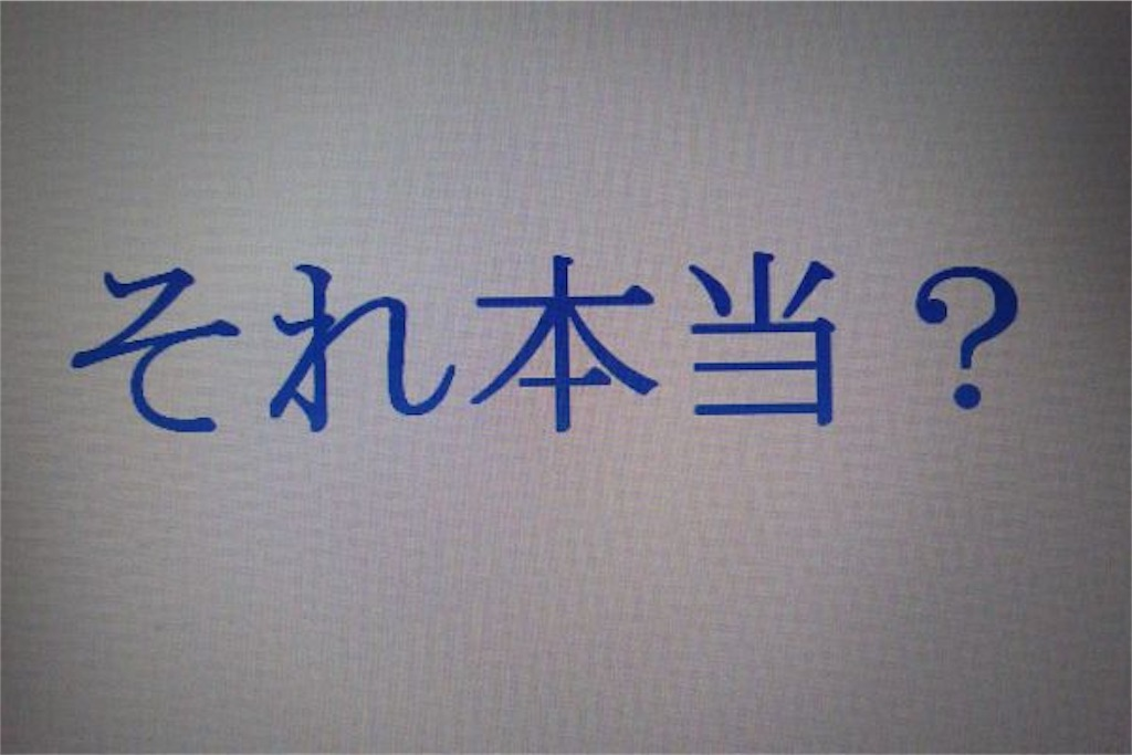 f:id:akaisiyosihito:20190617033329j:image
