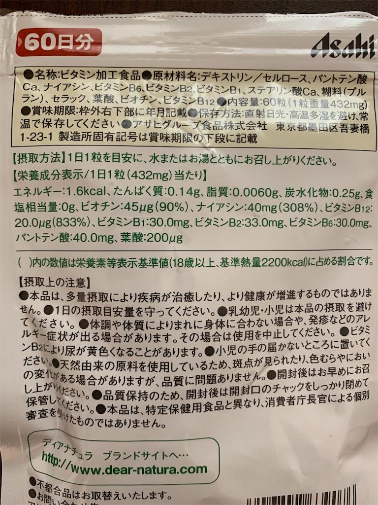 f:id:akaisiyosihito:20190617165529j:image