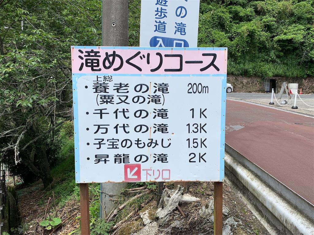 f:id:akaisiyosihito:20190626093241j:image