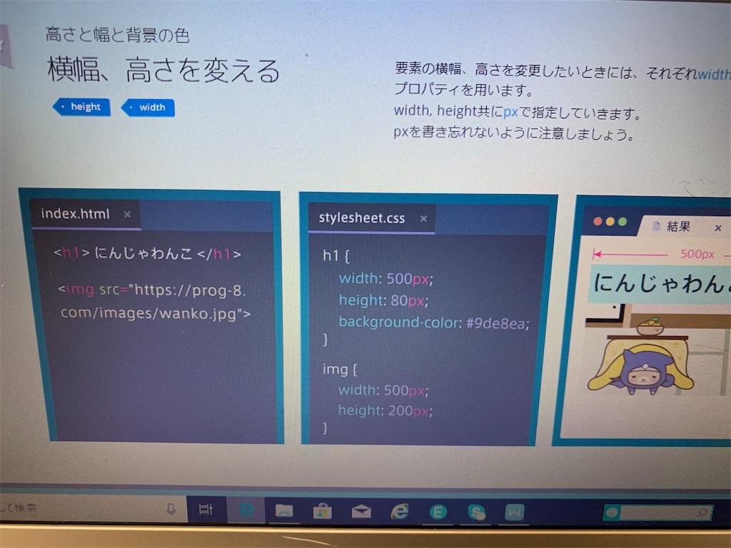f:id:akaisiyosihito:20190711160553j:image
