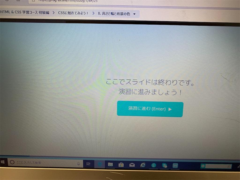 f:id:akaisiyosihito:20190711160753j:image