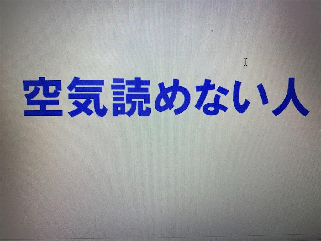 f:id:akaisiyosihito:20190718213831j:image