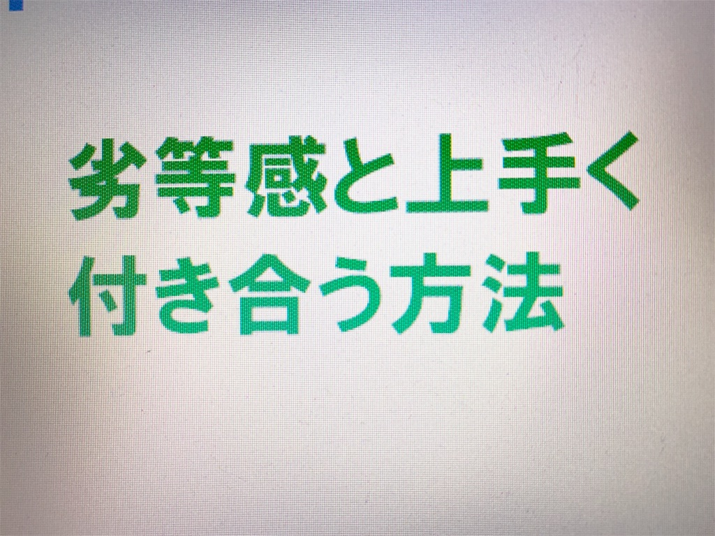 f:id:akaisiyosihito:20190727015229j:image