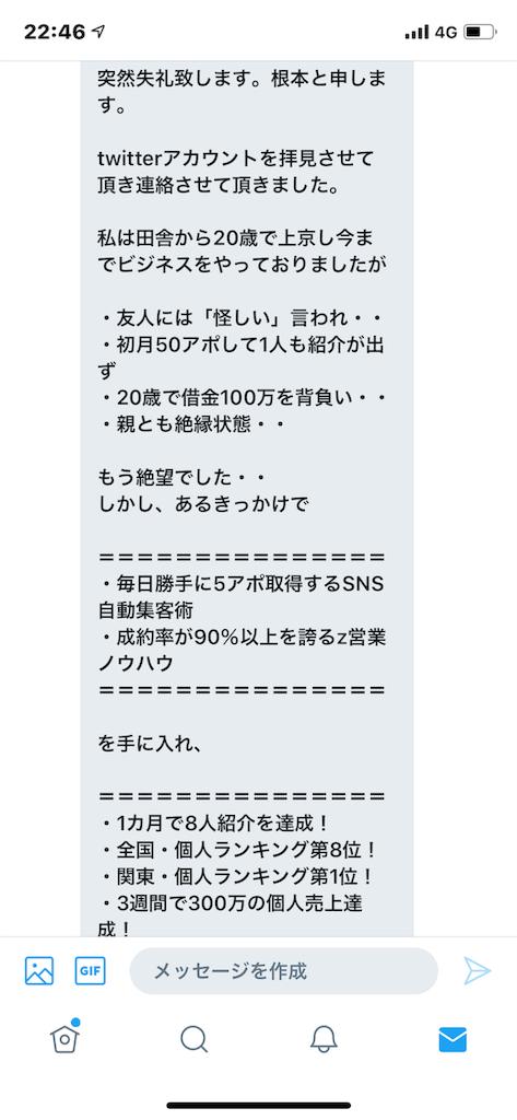 f:id:akaisiyosihito:20190803225118p:image