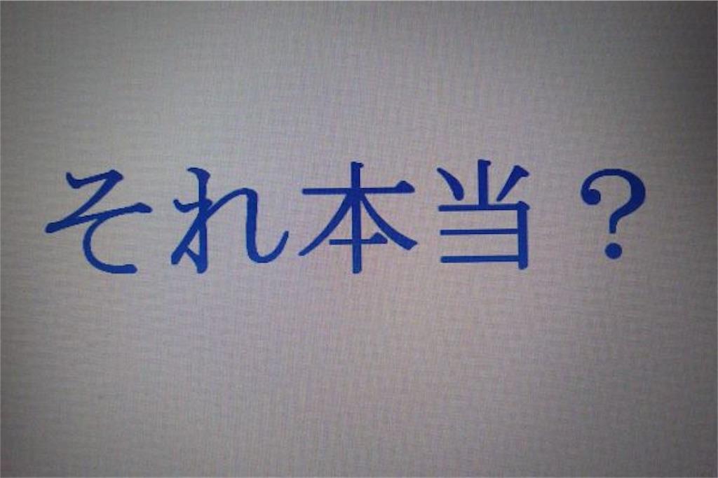 f:id:akaisiyosihito:20190818225403j:image