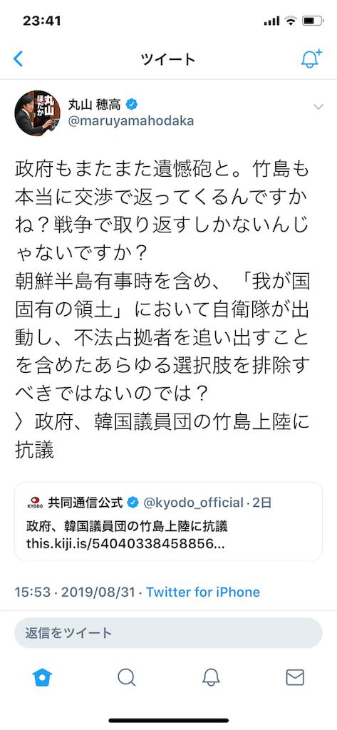 f:id:akaisiyosihito:20190902234150p:image