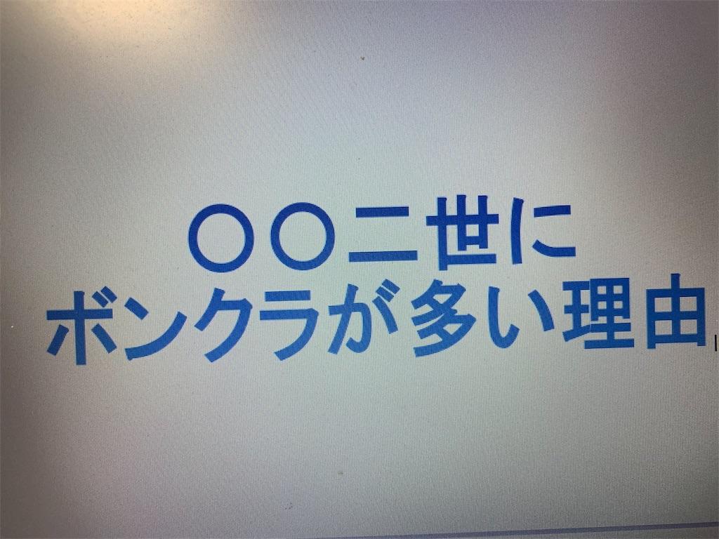 f:id:akaisiyosihito:20190911190726j:image