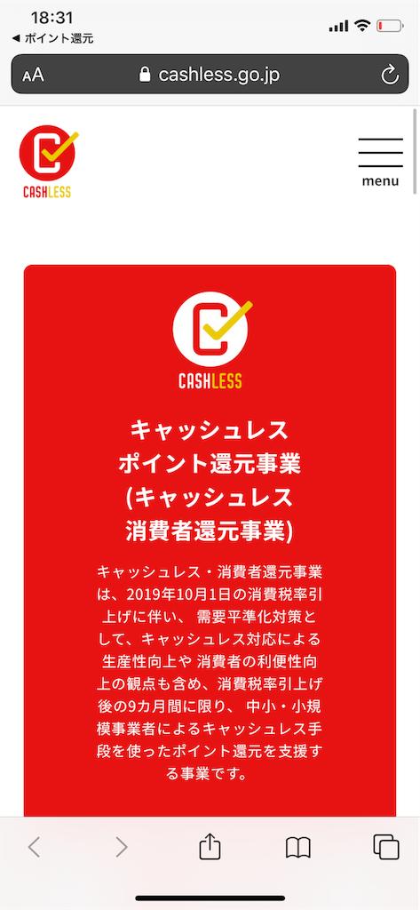 f:id:akaisiyosihito:20191119183211p:image