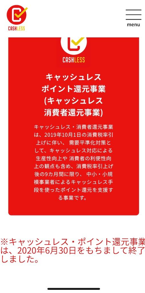 f:id:akaisiyosihito:20200710044208j:image