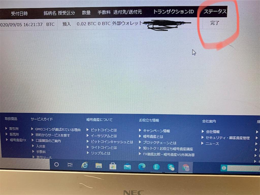 f:id:akaisiyosihito:20200906012609j:image